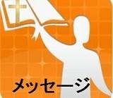 sermon.net_logo
