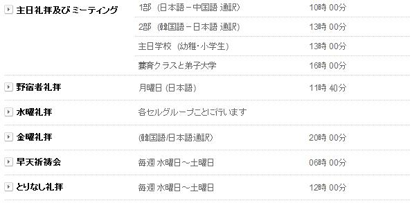 worshipser_jp